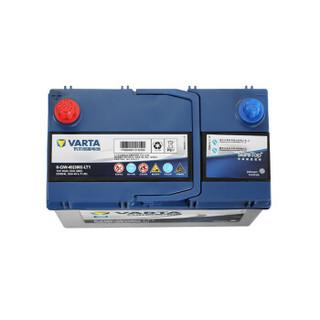 VARTA 瓦尔塔 汽车电瓶 蓄电池 蓝标 55B24L 包安装旧电瓶需回收