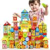 丹妮奇特  160粒十二生肖大块积木男孩女孩儿童玩具木制桶装早教启蒙婴儿1-3周岁 (100积木+60拼图) -7108