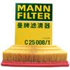 曼牌(MANNFILTER)空气滤清器/空气滤芯/空滤C25008/1(新蒙迪欧/金牛座/锐界)