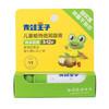 FROGPRINCE 青蛙王子 儿童植物倍润润唇膏4g (4g)