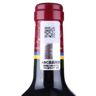 LAFEI 拉菲 法国进口红酒特藏波尔多干红葡萄酒 (瓶装、一瓶、750ml)