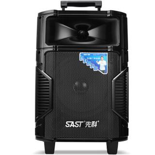 SAST 先科 ST-809WM 广场舞扩音器