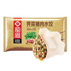 龙凤食品 水饺 荠菜猪肉味 690g