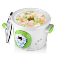 贝贝鸭 A12HP BB煲粥锅 (1.5L)