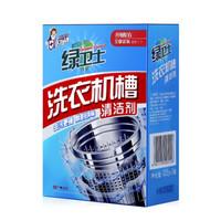 Joya 洁宜佳 洗衣机槽清洁剂 125g*3包