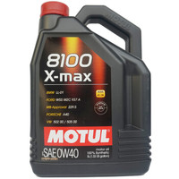 欧洲进口 摩特(Motul) 全合成机油 8100X-MAX 0W-40 A3/B4 SN 5L/桶