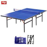 红双喜DHS 乒乓球台 家用训练健身 乒乓球桌 E-TM3616