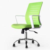 空间生活电脑椅子家用舒适转椅职员办公椅 ITY5502-BR苹果绿