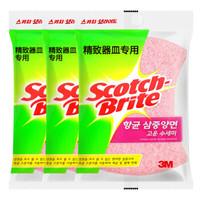 Scotch Brite 3M思高 多功能百洁布 (三片装)