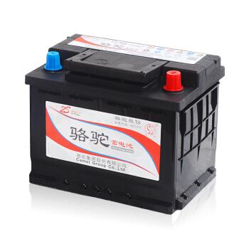 骆驼(CAMEL)汽车电瓶蓄电池L2-400(2S) 12V 宝骏/北汽制造/比亚迪/标致/别克/大众 以旧换新 上门安装
