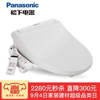 Panasonic 松下 3410 智能电子马桶盖