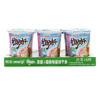 meiji 明治 欣欣杯酱饼干条 草莓酸奶味 25g*6杯