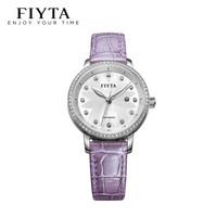 FIYTA 飞亚达  花语系列  DLA802007.WWZD 时尚机械女表 白色中光盘 紫皮带