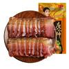 唐人神 烟熏咸腊肉 500g