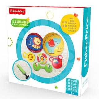 Fisher-Price 费雪 F0917 儿童玩具球套装(六球混装 赠打气筒)