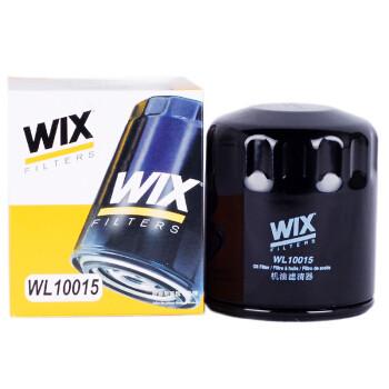 维克斯(WIX)机油滤清器 WL10015 大众宝来/高尔夫/桑塔纳/捷达/凌渡/速腾 *7件