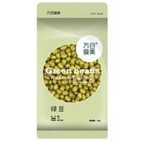 万谷食美 绿豆 1kg