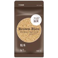 万谷食美 糙米 1kg