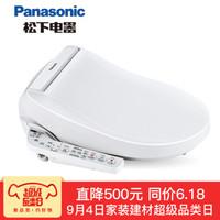 Panasonic 松下 1330D D型智能马桶盖