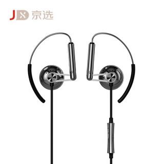 dostyle 东格 HS308 后挂式入耳式耳机