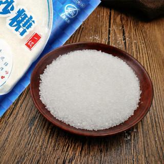 玉棠 白砂糖 500g