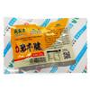 月盛斋 五香酱牛腱 220g 13.86元