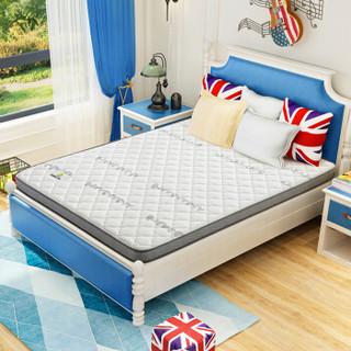 SLEEMON 喜临门 床垫 棕垫 软硬两用 (180cm*200cm、5-10cm、针织面料 3D椰棕 高密度海绵)