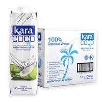 印尼进口 佳乐(kara)椰子水 量贩装 1L*12 青椰子汁 椰汁饮料 整箱