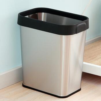 ORANGE 欧润哲 200025 压袋式垃圾桶 12L
