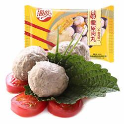 海欣香港撒尿肉丸500g牛肉风味烧烤火锅食材火锅丸子速食料理其他