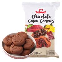 TATAWA 曲奇饼干 巧克力夹心软型 120g