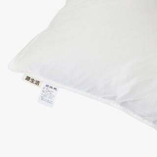 OBXO 源生活 白鸭羽绒枕芯 白色 48*74cm 两件装