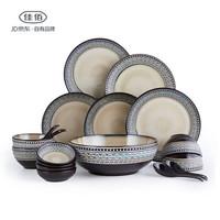 佳佰 陶瓷餐具套装 18头礼盒装