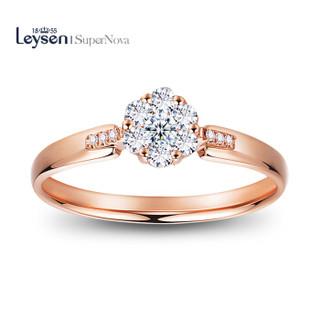 Leysen1855 莱绅通灵 翠贝卡的星愿 18K金群镶钻戒