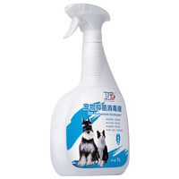 卫宠宠物消毒液1000mL 狗狗除臭剂喷雾祛味环境消毒抑菌猫狗去味剂大容量