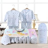 亿婴儿 满月套装 婴儿服饰 (10件套、蓝色、新生儿)