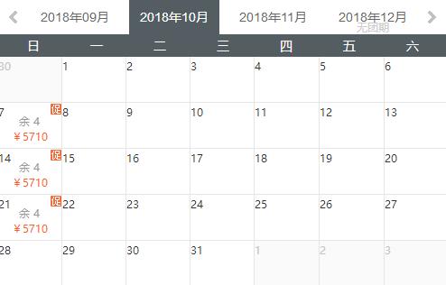非红眼航班!天津-日本青森+北海道8天7晚跟团游