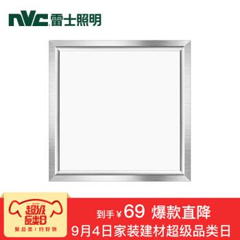 nvc-lighting 雷士照明 EWQ9001 led集成吊顶灯 (12W、冷光(5000K以上))