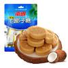 Nanguo 南国 椰子糖 特浓 82g *2件 6.9元(合3.45元/件)
