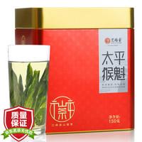 EFUTON 艺福堂 绿茶 2019新茶 安徽黄山茗茶 150g *3件
