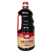 六必居 金狮生抽酱油 (1.28L)