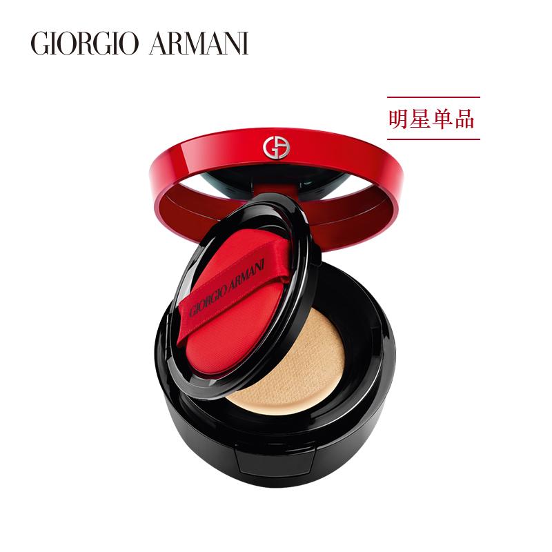 GIORGIO ARMANI 乔治·阿玛尼 精华气垫粉底液 15g #2