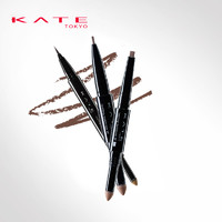 KATE TOKYO 凯朵 双效立体眉笔 BR-3 自然棕色 扁平芯 0.5g
