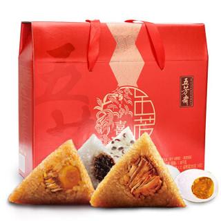 WU FANG ZHAI 五芳斋 五芳斋 端午礼盒 嘉兴粽子+咸鸭蛋 (1360g)