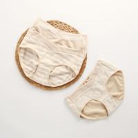 威尔贝鲁(WELLBER)彩棉孕妇内裤怀孕期低腰全棉托腹短裤孕妇内衣 三条装L码 *4件