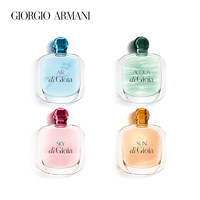 GIORGIO ARMANI 乔治·阿玛尼 新寄情 女士淡香水 绿色款 100ml