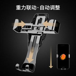 洛克(ROCK)车载手机支架 重力支架二代出风口手机支架弹夹式银色