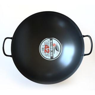PEARL LIFE 珍珠生活 H-8989 双耳炒锅 42cm
