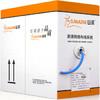 山泽(SAMZHE)六类网线【商用版】非屏蔽 无氧铜高速千兆网线 家装网络布线工程箱线 蓝色305米 SZ-6305