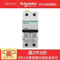 Schneider Electric 施耐德电器 C63A 空气开关 微型断路器